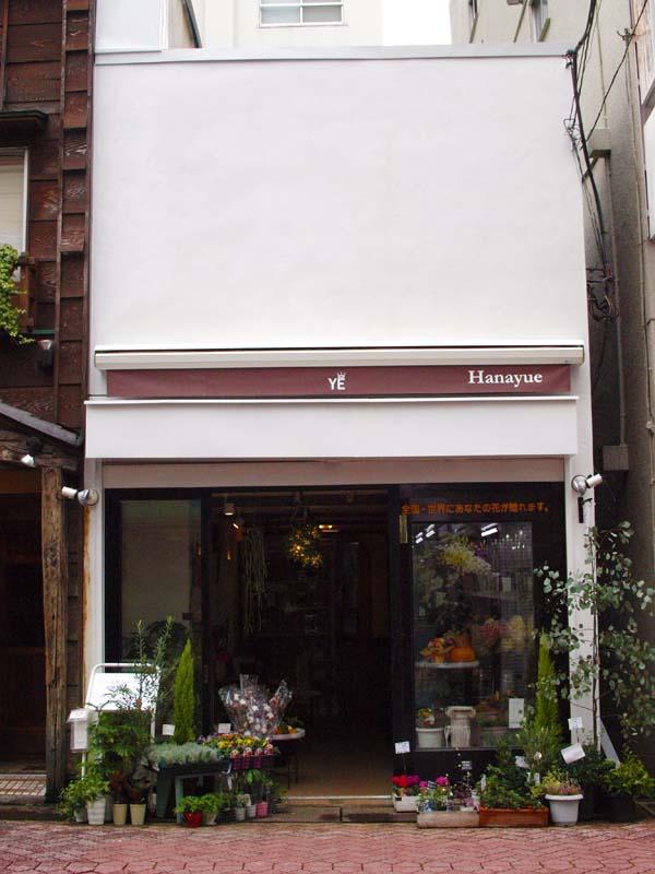 shop_hanayue