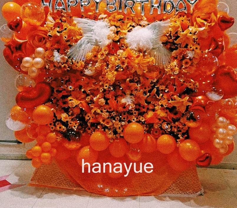 連結フラスタ フラスタ スタンド花 生誕祭 ワンマンライブ 北千住 ハナユエ hanayue