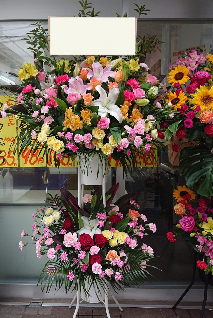 スタンド花 開店祝い 御祝い 北千住 足立区 花屋 ハナユエ